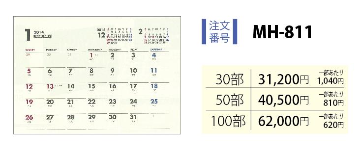 2013-08-16 03